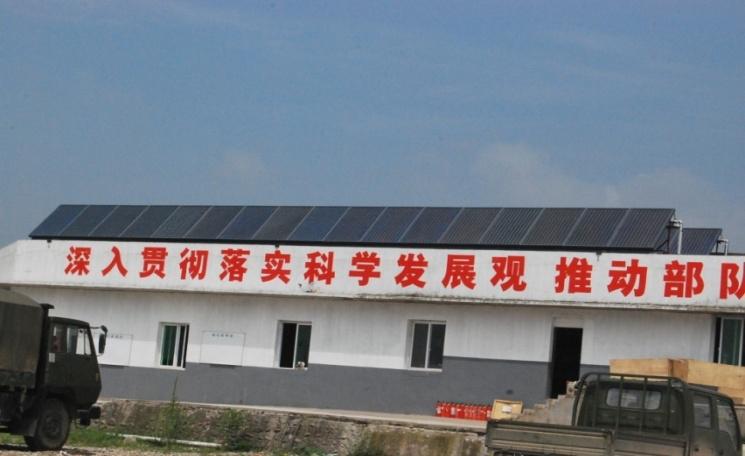 四川绵阳某部队太阳能生活热水系统