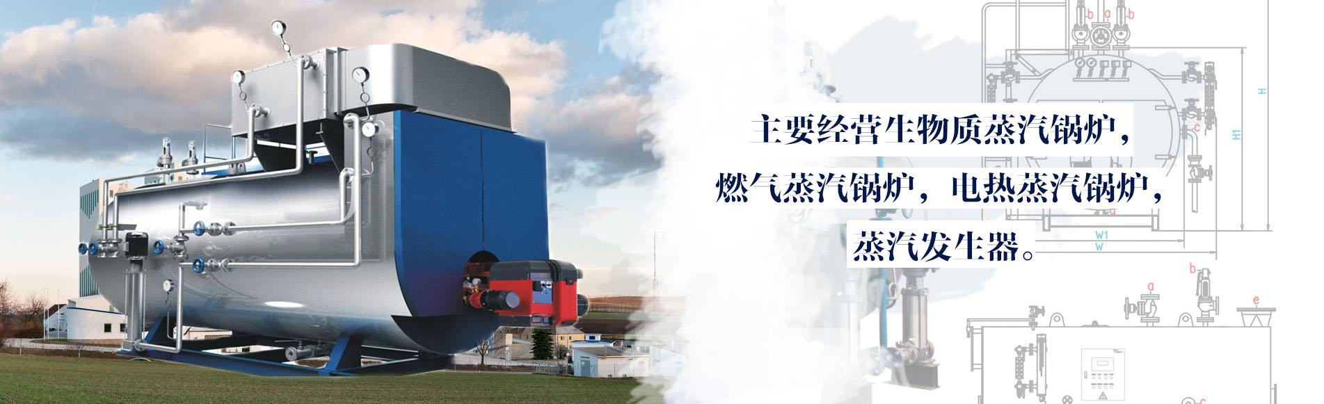 乐山竹通锅炉有限公司