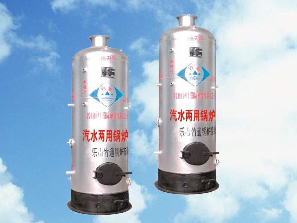 樂山燃煤蒸汽鍋爐供應電話