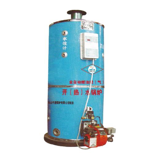 樂山電熱蒸汽鍋爐經銷商位置