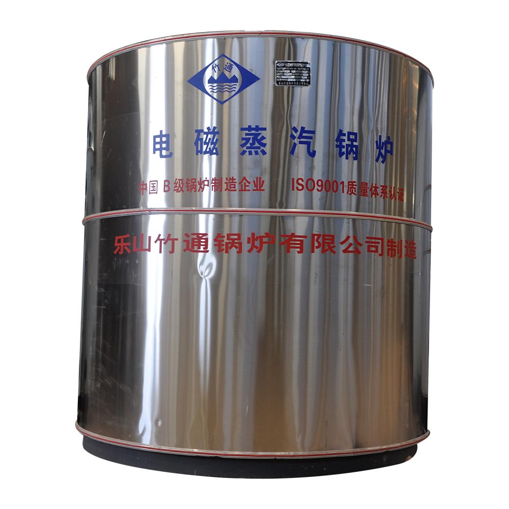 樂山電磁蒸汽鍋爐
