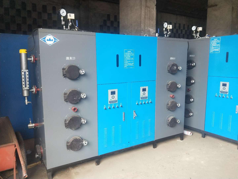 樂山生物質蒸汽發生器銷售價格