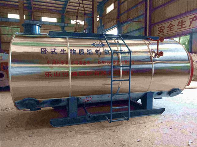 6吨生物质蒸汽锅炉