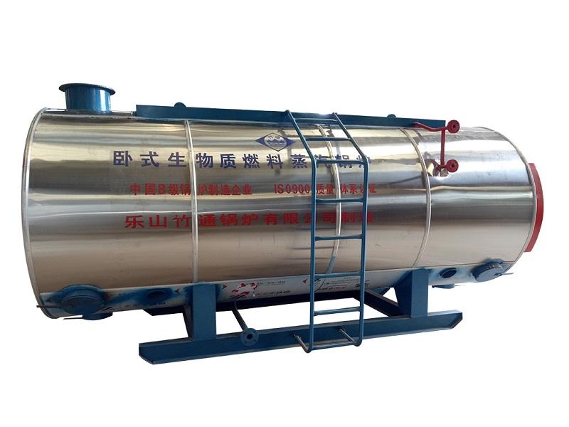 WNS卧式生物质燃料蒸汽锅炉
