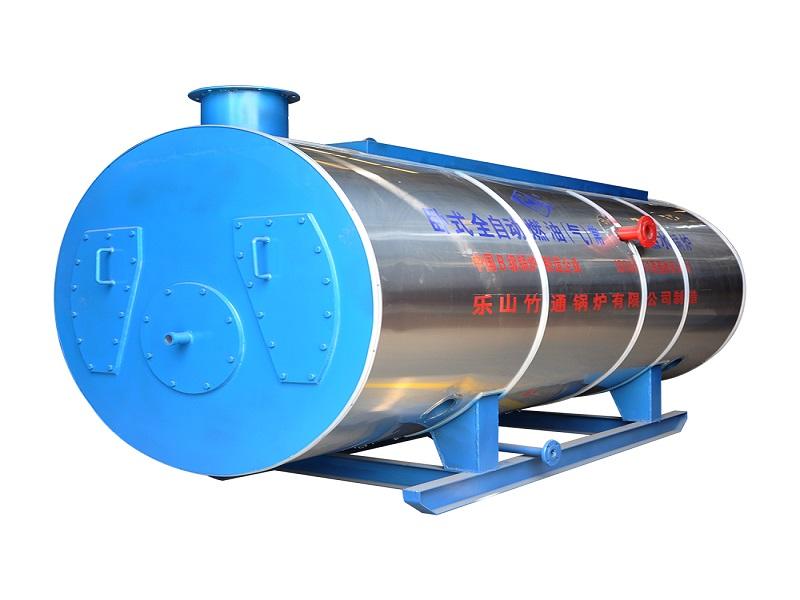 乐山小型蒸汽锅炉