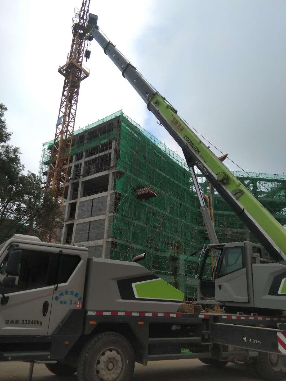 90-150吨吊车案例