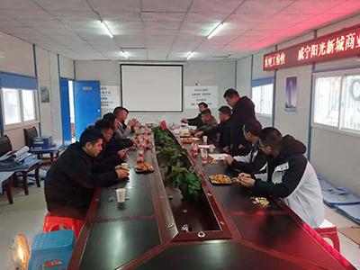 威宁阳光新城C地块防雷工程通过专项验收