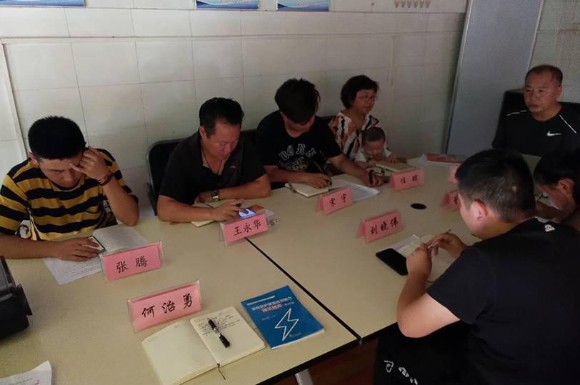 """""""龙天防雷""""贵州分公司组织学习习总书记在企业家座谈会上的重要讲话精神"""