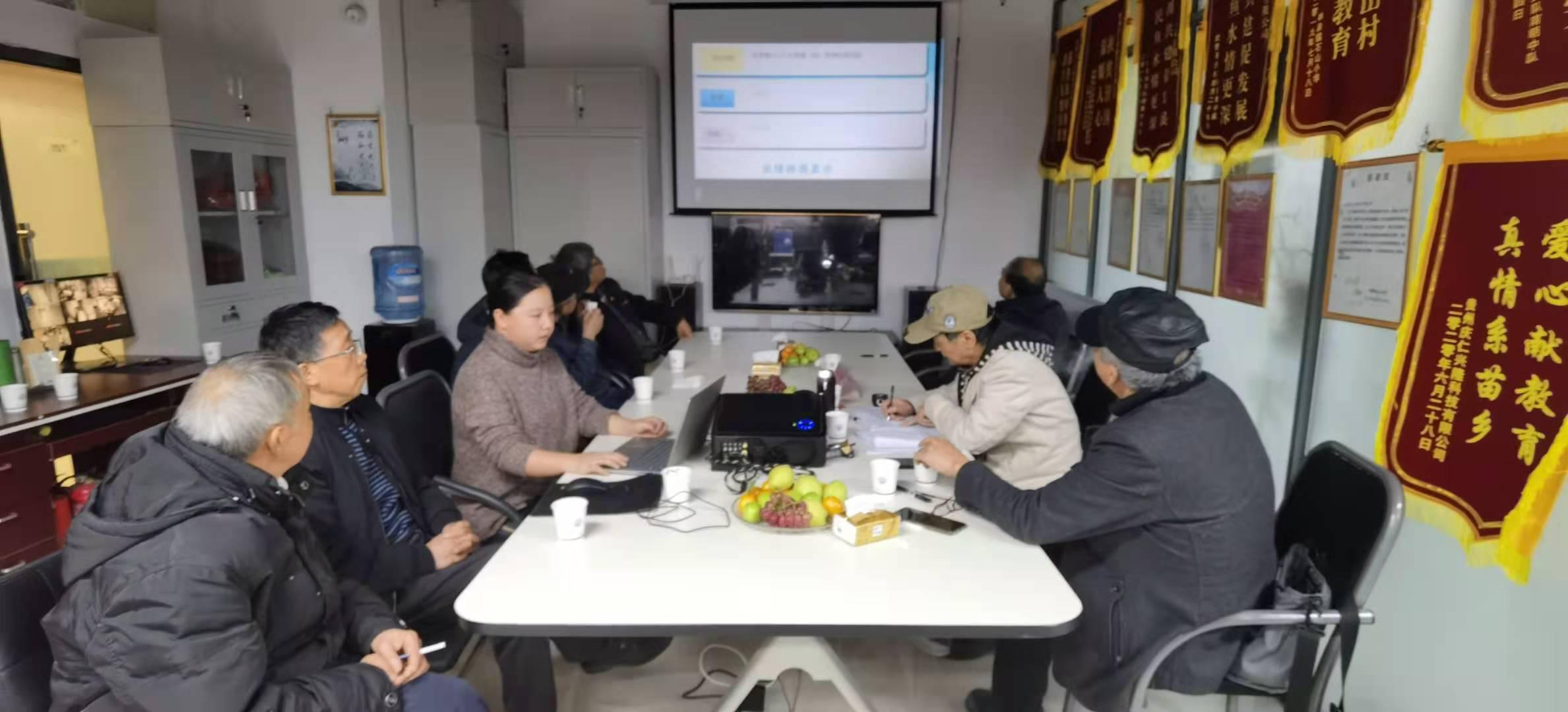 """贵州气象部门考核小组检查指导""""龙天防雷科技""""贵州分公司工作"""