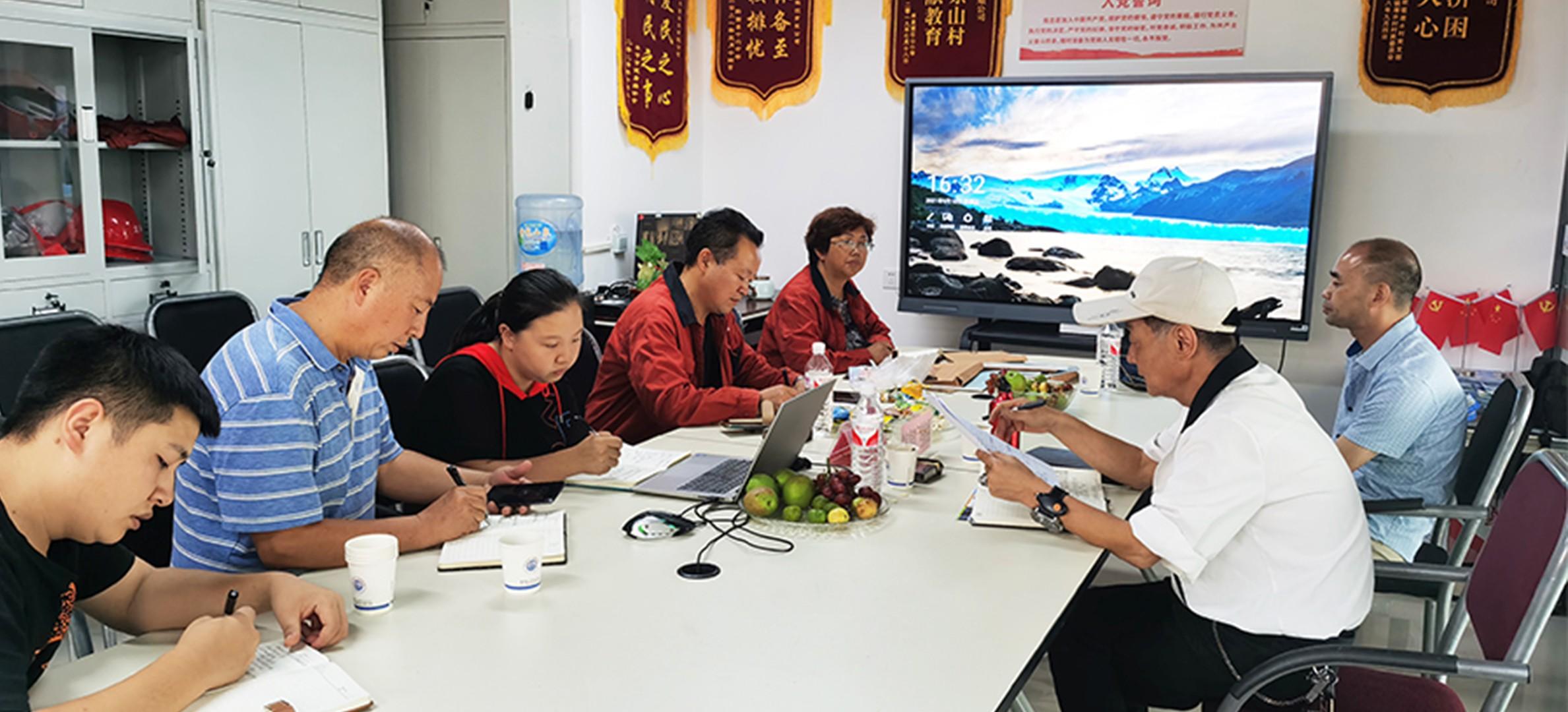 """省气象部门考核小组考核""""龙天防雷""""贵州分公司"""