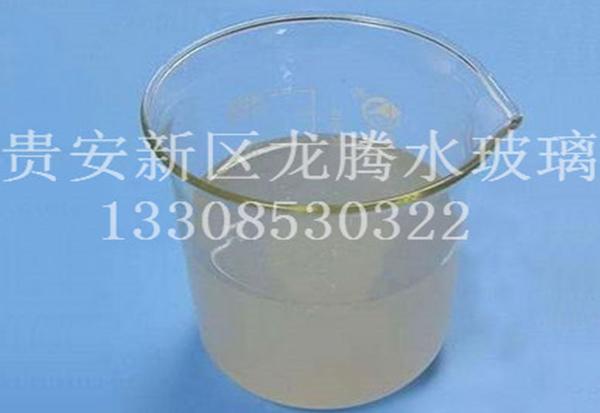 贵州水玻璃(硅酸钠)