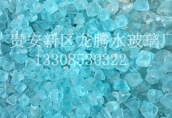 水玻璃<硅酸钠>