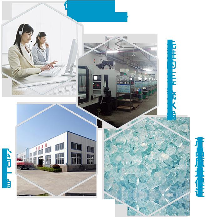 贵州水玻璃