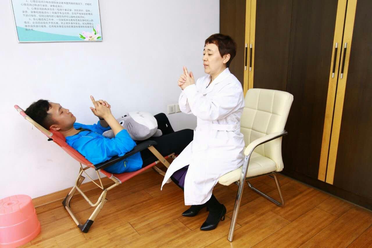 语言矫正:催眠疗法