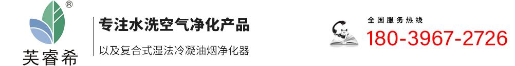 洛阳新雨环保科技有限公司