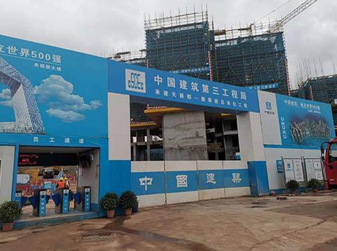 重庆铝模板租赁