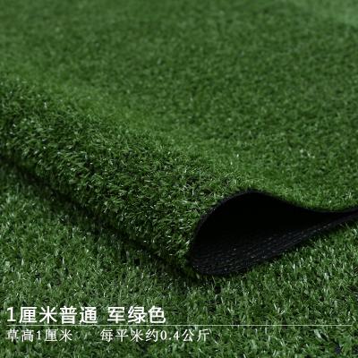 仿真草坪 (军绿色)