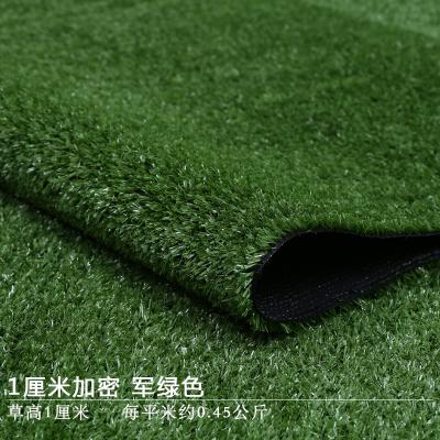 加密仿真草坪(军绿色)