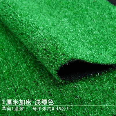 加密仿真草坪(浅绿色)