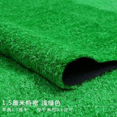 特密仿真草坪(浅绿色)