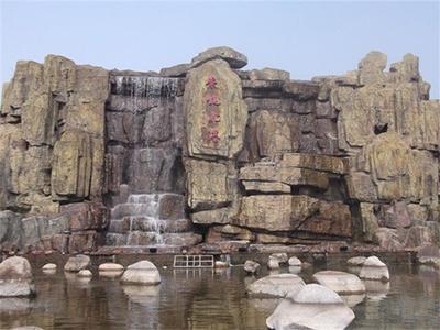 大型室外假山鱼池