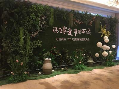 墙体景观绿植墙