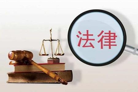 北京合同纠纷律师网