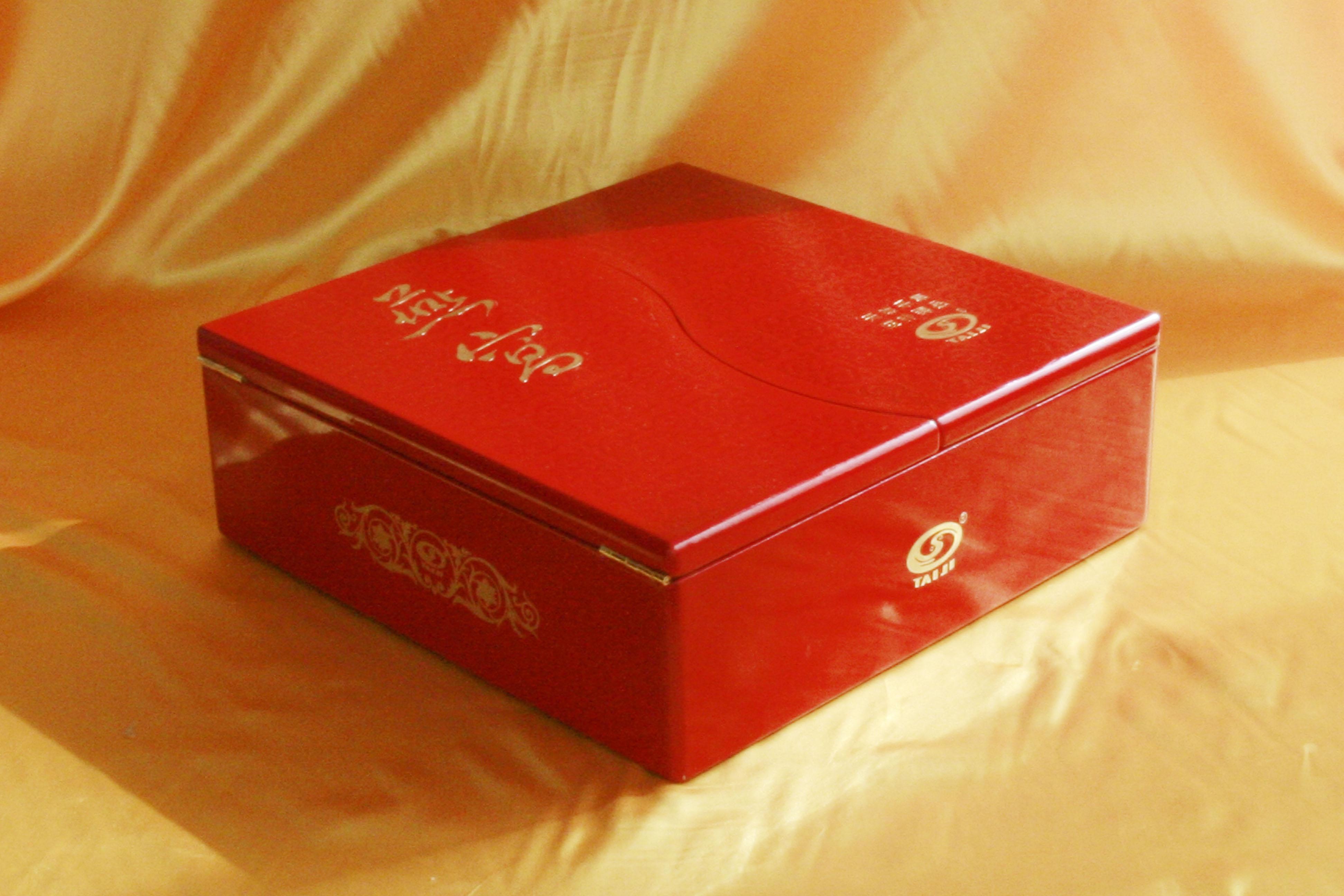 高档礼品盒3