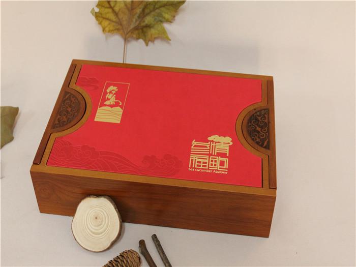 木盒防潮3