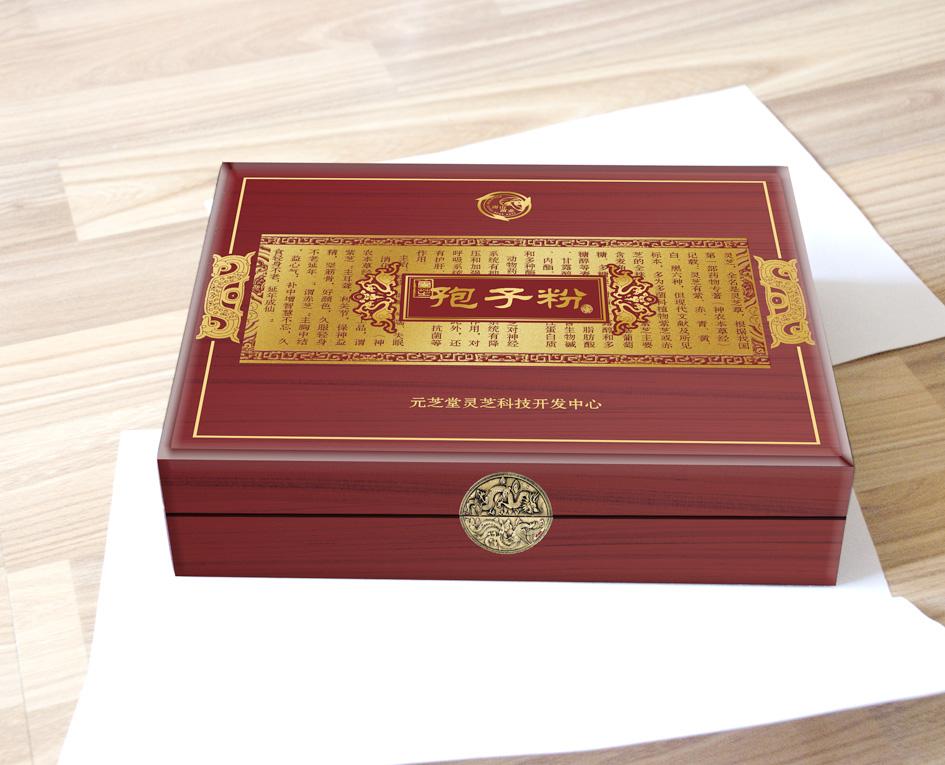 高档礼品盒2