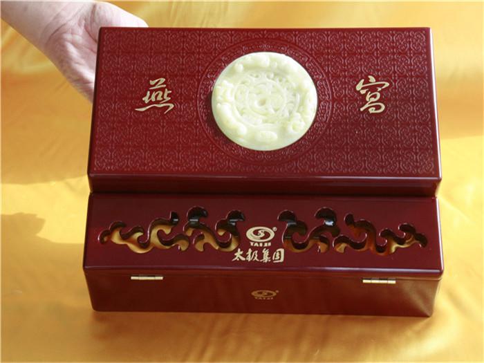 高档礼品盒6