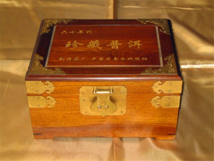 茶叶盒-07