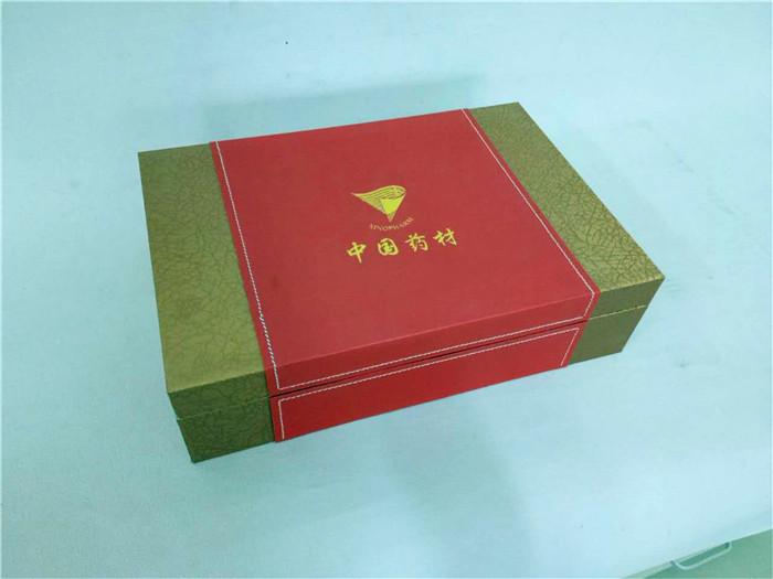 保健品盒-08