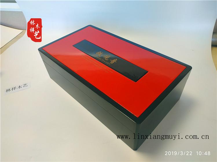 茶包装盒4
