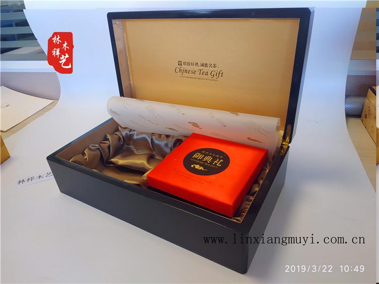 茶包装盒6