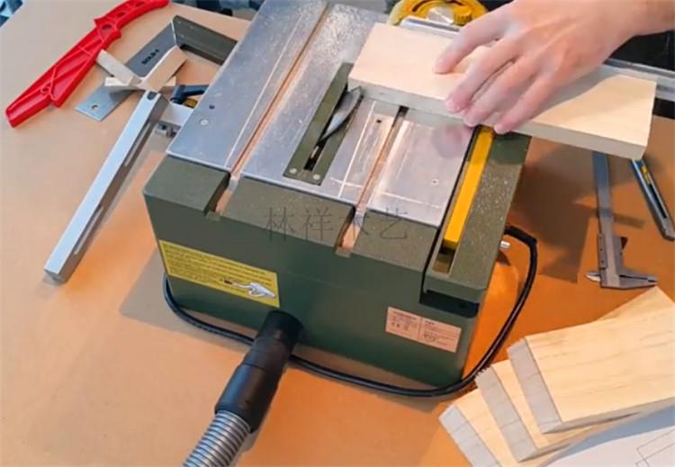 木盒制作2