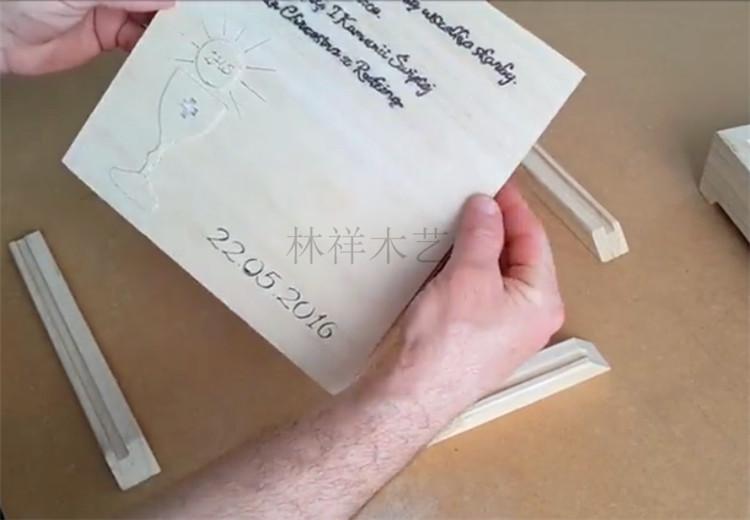 木盒制作30