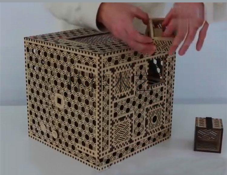 机关盒10