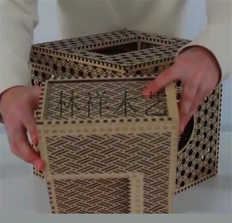 机关盒15