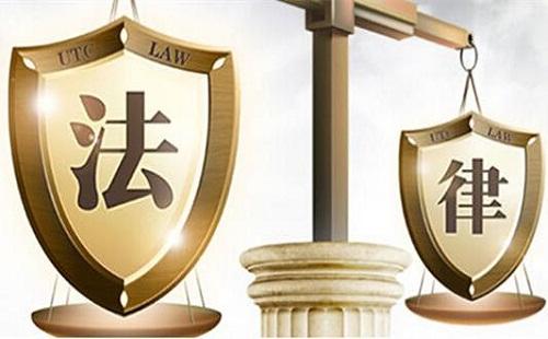 江西省刑事诉讼律师