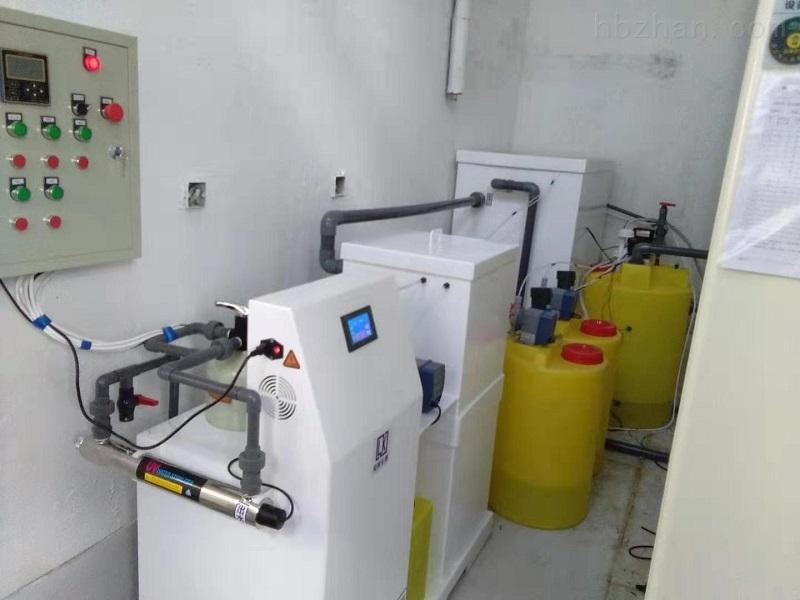 关于实验室污水处理设备的工作原理是什么呢