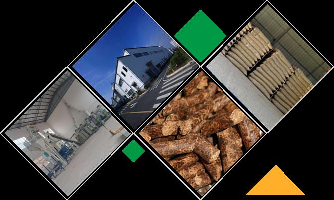 四川辽原是一家颗粒燃料生产批发的企业,产品以锯木面、刨花等原料生产的环保无污染燃料,热效好、燃值高。