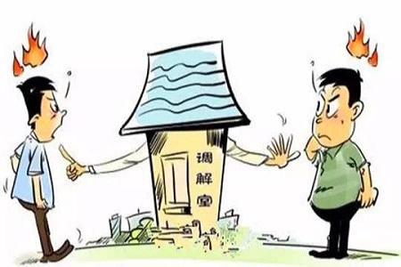 北京亦庄民事律师