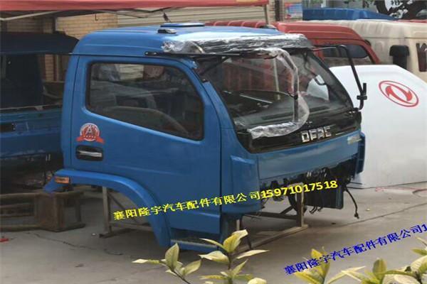 行車過程中襄陽東風特商駕駛室前擋風玻璃碎裂怎么辦