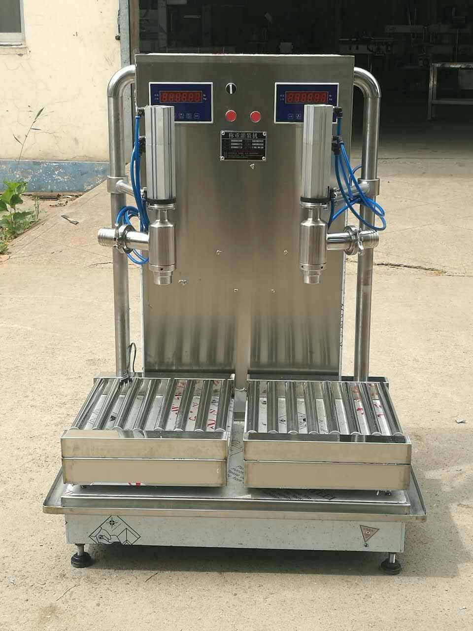ZDCZ型2头称重式灌装机