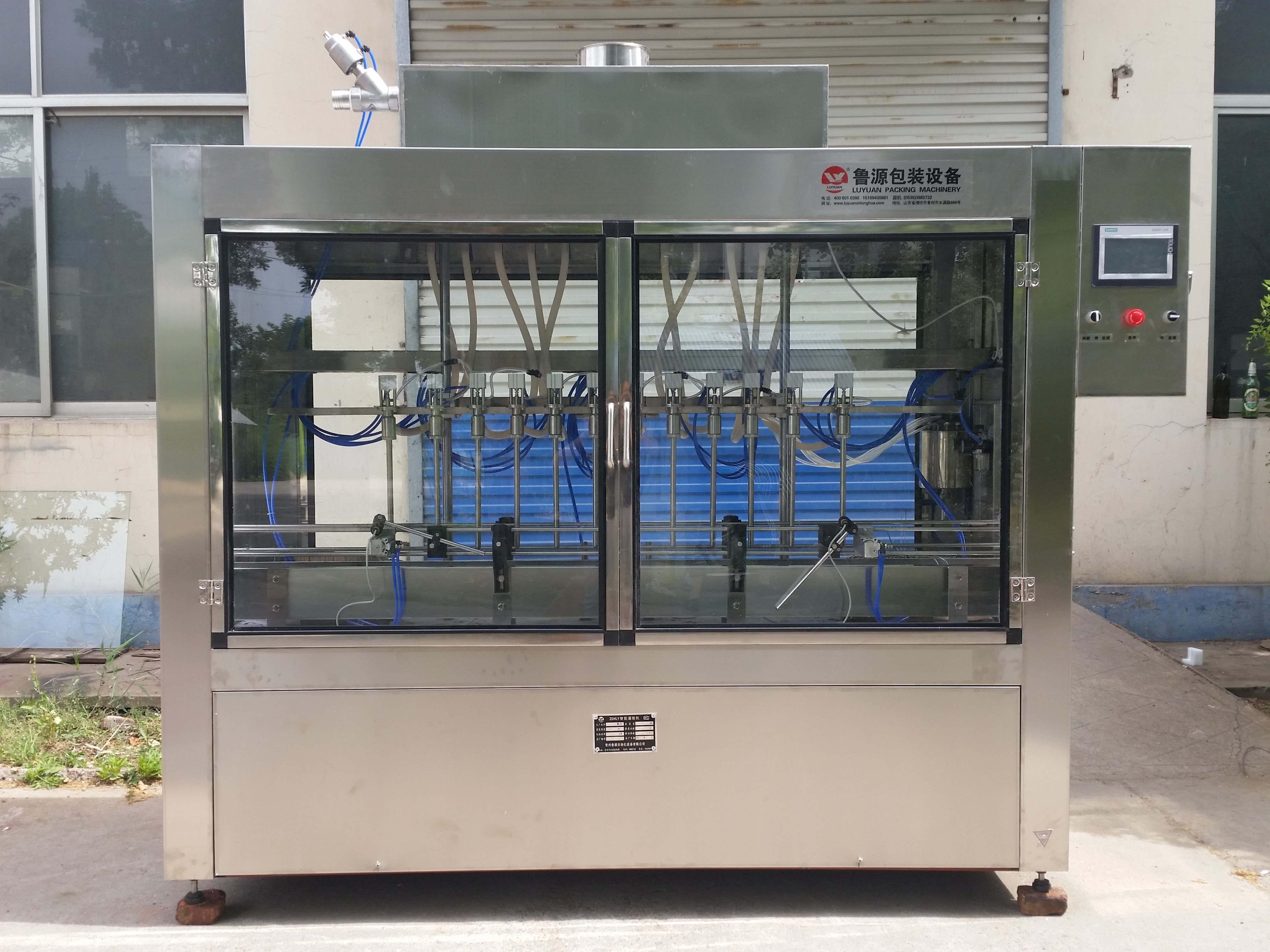 ZDHY型易起沫液体玻璃水灌装机