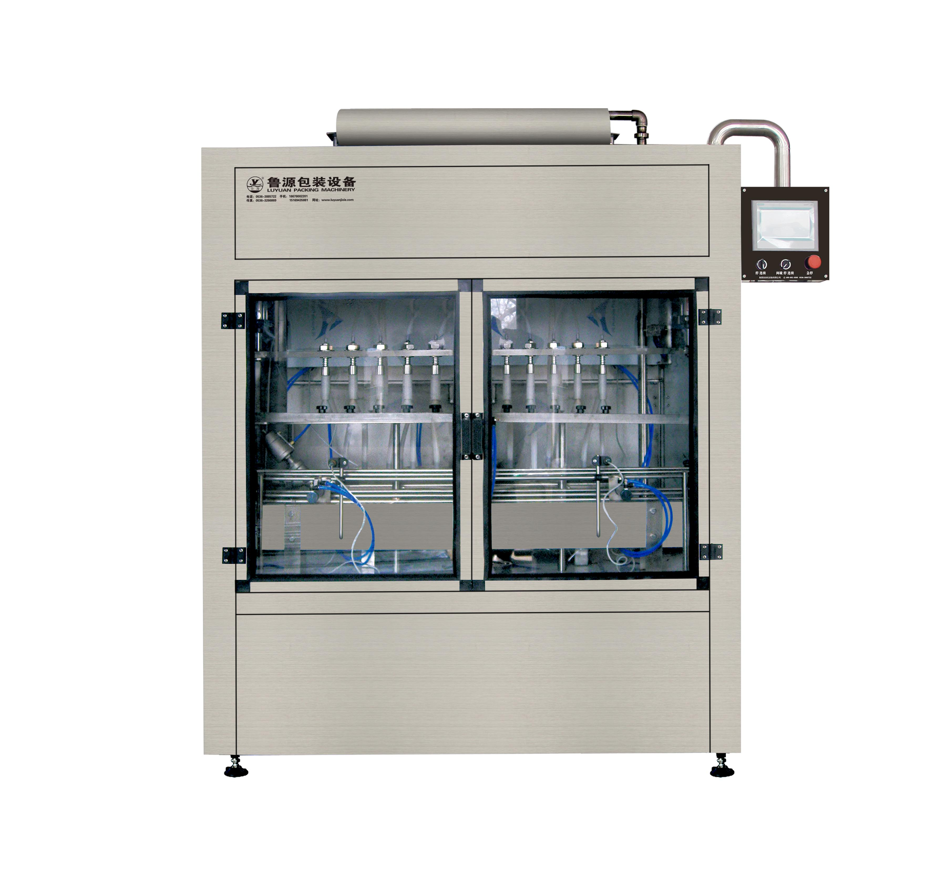 ZDFY型电脑智能负压式灌装机
