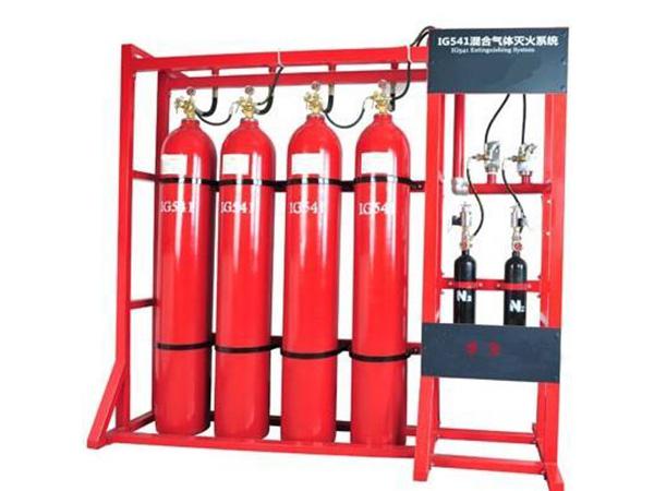 气体灭火系统存储装置