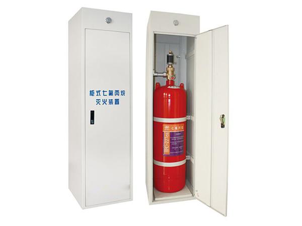 兰州柜式七氟丙烷灭火设备安装