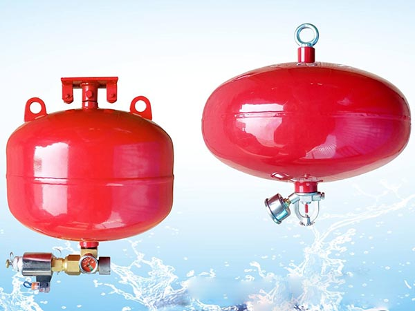 悬挂式七氟丙烷自动灭火装置